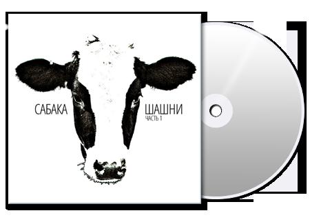 cd дизайн