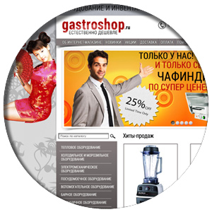 gastroshop.ru