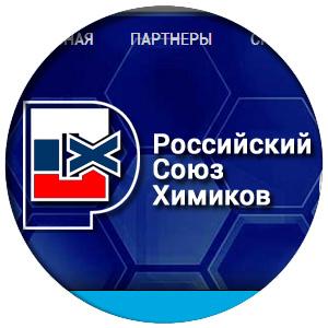 II Московский международный химический форум